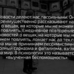 «Демократия шума»